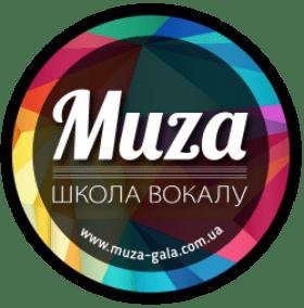 Школа вокала МУЗА/Курсы вокала/Уроки вокал в Киеве